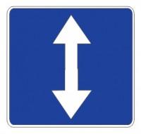 Дорожный знак 5.8 Реверсивное движение