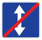 Дорожный знак 5.9 Конец реверсивного движения
