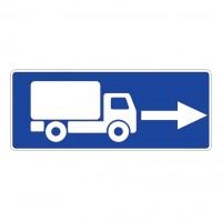 Дорожный знак 6.15.2 Направление движения для грузовых автомобилей