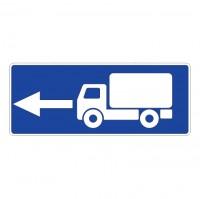 Дорожный знак 6.15.3 Направление движения для грузовых автомобилей