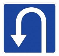 Дорожный знак 6.3.1 Место для разворота