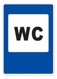 Дорожный знак 7.18 Туалет