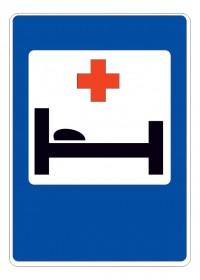 Дорожный знак 7.2 Больница
