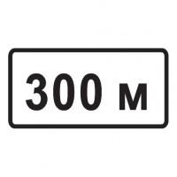Дорожный знак 8.1.1 Расстояние до объекта