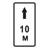 Дорожный знак 8.2.2 Зона действия