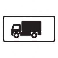 Дорожный знак 8.4.1 Вид транспортного средства