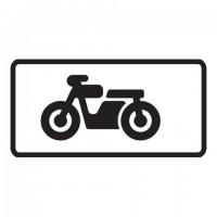 Дорожный знак 8.4.6 Вид транспортного средства