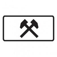 Дорожный знак 8.5.2 Рабочие дни