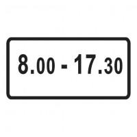 Дорожный знак 8.5.4 Время действия