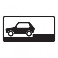 Дорожный знак 8.6.4 Способ постановки транспортного средства на стоянку