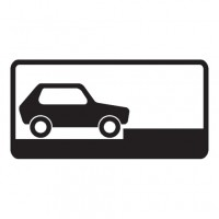 Дорожный знак 8.6.5 Способ постановки транспортного средства на стоянку