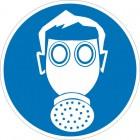 Знак безопасности «Работать в средствах индивидуальной защиты органов дыхания»