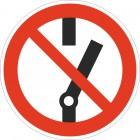 Знак безопасности Не включать!