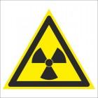 Знак безопасности «Опасно. Радиоактивные вещества или ионизирующее излучение»