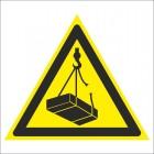 Знак безопасности «Опасно. Возможно падение груза»