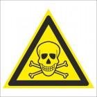 Знак безопасности «Опасно. Ядовитые вещества»