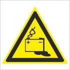 Знак безопасности «Осторожно. Аккумуляторные батареи»