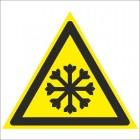 Знак безопасности «Осторожно. Холод»