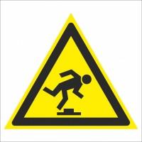 Знак безопасности «Осторожно. Малозаметное препядствие»