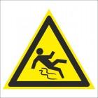 Знак безопасности «Осторожно. Скользко»