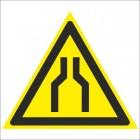 Знак безопасности «Осторожно. Сужение проезда (прохода)»
