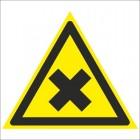 Знак безопасности «Осторожно. Вредные для здоровья аллергические (раздражающие) вещества»