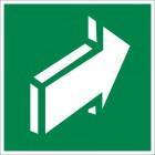 Знак безопасности «Открывать движением от себя»