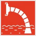 Знак пожарной безопасности Пожарный водоисточник