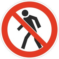 Знак безопасности Проход запрещен