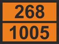 Табличка - номер опасности и номер ООН (OON268-1005) (Знак номера ООН)