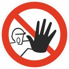 Знак безопасности «Вход воспрещен»