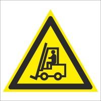 Знак безопасности «Внимание. Автопогрузчик»