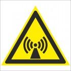 Знак безопасности «Внимание. Электромагнитное поле»