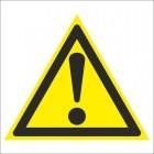 Знак безопасности «Внимание. Опасность (прочие опасности)»