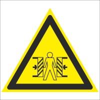 Знак безопасности «Внимание. Опасность зажима»
