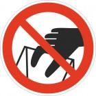Знак безопасности Запрещается брать руками. Сыпучая масса (Непрочная упаковка)