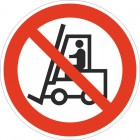 Знак безопасности Запрещается движение средств напольного транспорта
