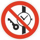 Знак безопасности Запрещается иметь при себе металлические предметы