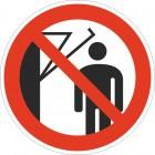 Знак безопасности Запрещается подходить к элементам оборудования с маховыми движениями большой амплитуды