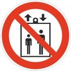 Знак безопасности Запрещается пользоваться лифтом для подъема (спуска) людей