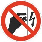 Знак безопасности Запрещается прикасаться. Корпус под напряжением