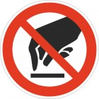 Знак безопасности Запрещается прикасаться. Опасно