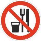 Знак безопасности Запрещается принимать пищу