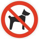 Знак безопасности Запрещается вход (проход) с животными