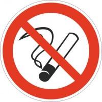 Знак безопасности «Запрещается курить»