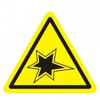 Знак безопасности «Знак W37 Осторожно газоопасные работы»